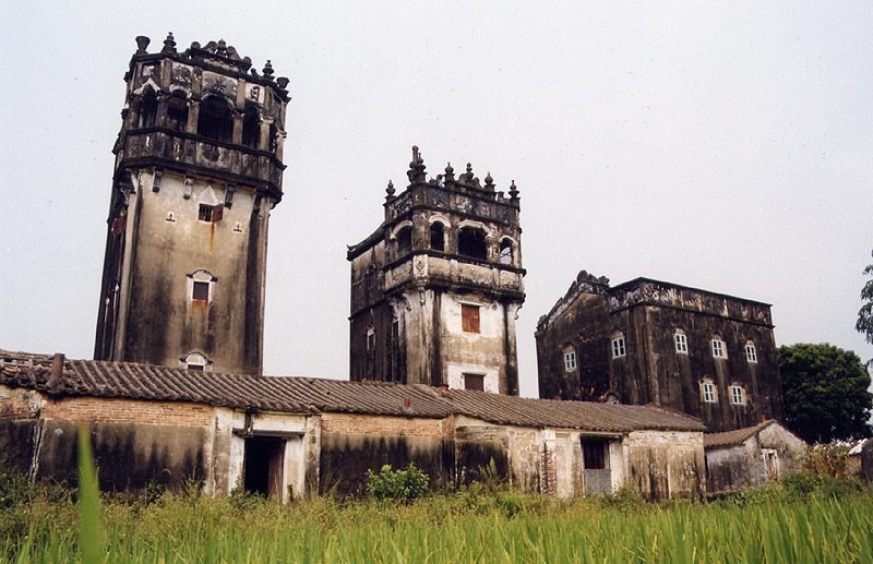 Castle Houses in South China World Heritage
