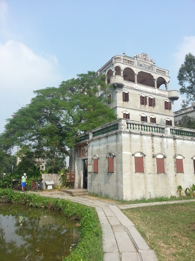 China's Castle Houses