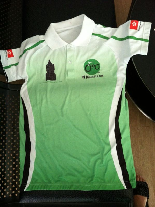 Our cycling shirts