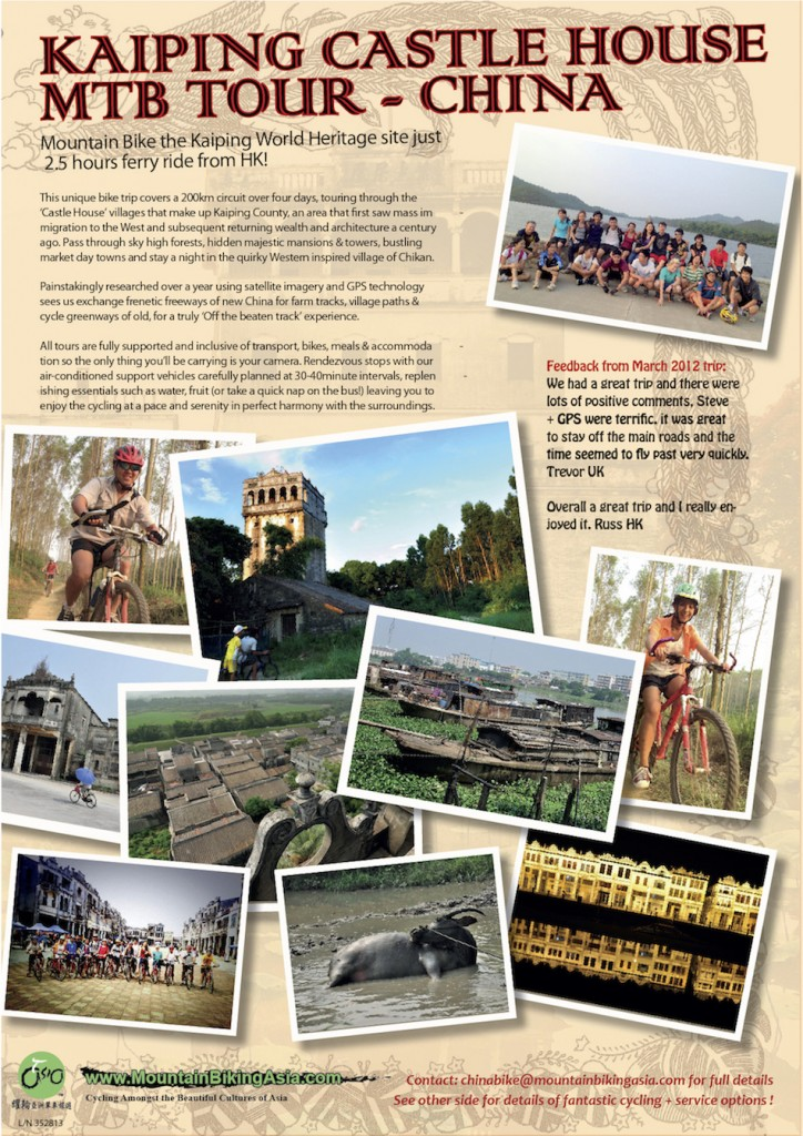 Castle House South China Cycling Brochure