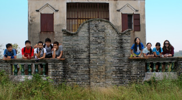 Students and Castle Houses South China
